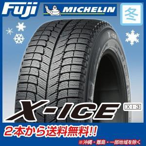 MICHELIN ミシュラン X-ICE XICE3 XI3 155/65R13 73T スタッドレ...