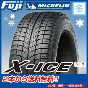 4本セット MICHELIN ミシュラン X-ICE XICE3 XI3 215/65R17 99T...