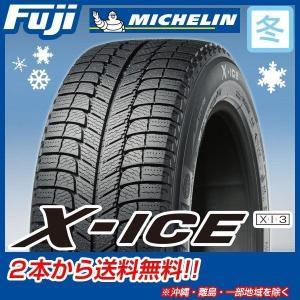 4本セット MICHELIN ミシュラン X-ICE XICE3 XI3 165/65R14 79T...