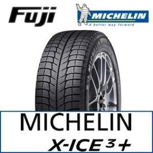 4本セット MICHELIN ミシュラン X-ICE XICE3+ XI3+ XI3プラス 205/...