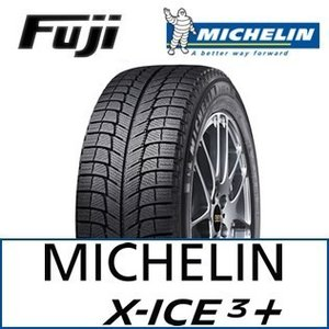 MICHELIN ミシュラン X-ICE XICE3+ XI3+ XI3プラス 225/55R17 ...