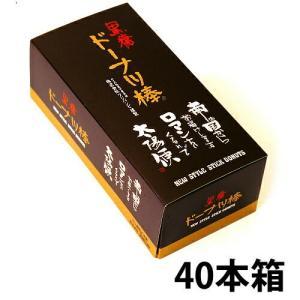 黒糖ドーナツ棒40本/箱