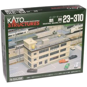 KATO Nゲージ 詰所 23-310 鉄道模型用品 fujibeni