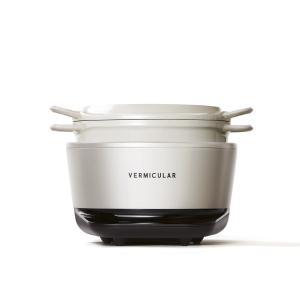バーミキュラ ライスポットミニ 3合炊き シーソルトホワイト  専用レシピブック付 RP19A-WH|fujibeni