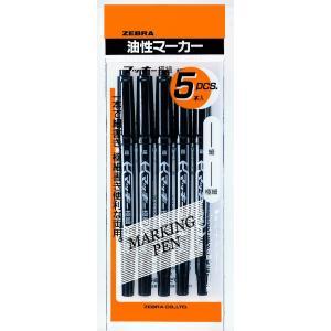 1本で細・極細両用が使える便利な油性マーカー。 黒、5本入り。 速乾性・耐水性で、紙・布・木・ダンボ...