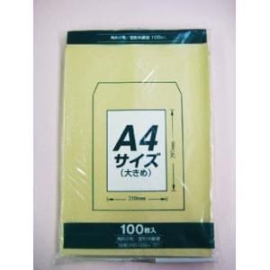 書籍や雑誌などA4サイズ(ちょっと大きめ)に最適なクラフト封筒です。郵便枠印刷なし。角形2号(240...