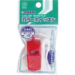 プラスチック製呼子笛。コルク入り。ひも付き。スポーツ時や緊急用にも最適。 ※色は選べません 本体サイ...