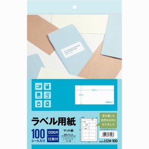 ラベル用紙マット紙 12面100シート L12A100 エーワン