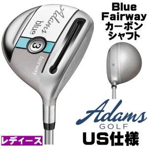 右用 レディース アダムスゴルフ Blue フェアウェイウッド FW カーボンシャフト L ブルー US仕様