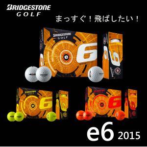 2015 ブリヂストン e6 ゴルフボール 1ダース(12球入り) USモデル【ゆうパケット不可】 fujico