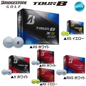 2018 ブリヂストン TOUR B ツアーB ゴルフボール 1ダース(12球入り) US仕様 【メ...