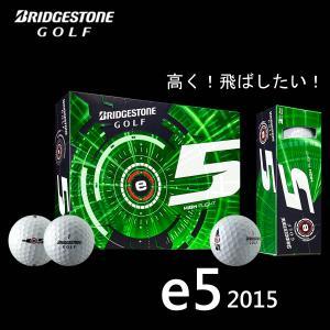 2015 ブリヂストン e5 ゴルフボール 1ダース(12球入り) USモデル【ゆうパケット不可】 fujico