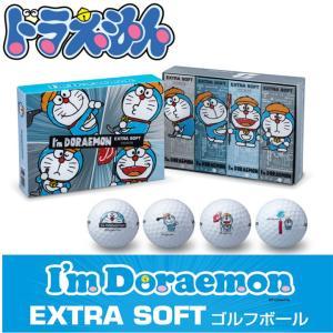 ブリヂストン ドラえもん I'm Doraemon EXTRA SOFT エクストラソフト ゴルフボール 1ダース(12球入り) 日本仕様 【ゆうパケット不可】 fujico
