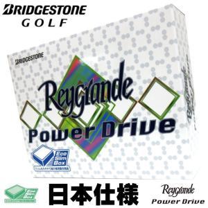 ブリヂストン レイグランデ パワードライブ Reygrande Power Drive ホワイト 1ダース(12球入り) ゴルフボール 日本仕様【ゆうパケット不可】|fujico