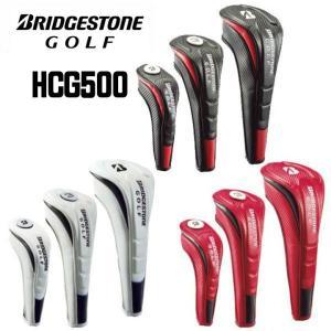ブリヂストン BRIDGESTONE HCG500 ヘッドカバー 460cc/FW/UT 【ゆうパケット不可】|fujico