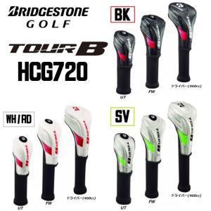 ブリヂストン BRIDGESTONE HCG720 TOUR B ヘッドカバー 460cc/FW/UT  【ゆうパケット不可】|fujico