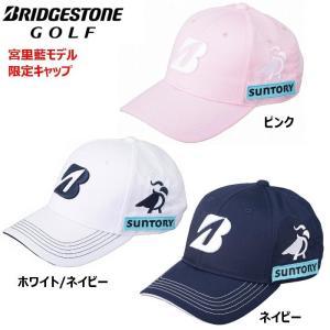 BRIDGESTONE GOLF Ai54 Limited VICTORY キャップ AIU1CP ブリヂストンゴルフ リミテッド ビクトリー ヴィクトリー 帽子「メール便不可」「あすつく対応」|fujico