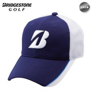 BRIDGESTONE ブリヂストン CPSG83 TOUR B 遮熱素材 ウォータークールダウンキャップ 帽子「メール便不可」「あすつく対応」|fujico