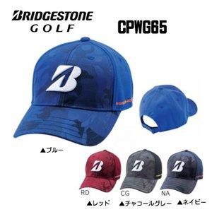 2016 BRIDGESTONE ブリヂストン 迷彩柄 キャップ CPWG65 帽子【ゆうパケット不可】|fujico