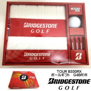 ブリヂストン TOUR B330RX G4BR1R ゴルフボールギフト ボール1個 タオル1枚 ティー3本【ゆうパケット不可】|fujico