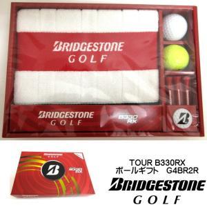 ブリヂストン TOUR B330RX G4BR2R ゴルフボールギフト ボール タオル ティー マーカー【ゆうパケット不可】|fujico