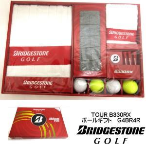 ブリヂストン TOUR B330RX G4BR4R ゴルフボールギフト ボール タオル ティー マーカー ハンカチ ソックス【ゆうパケット不可】|fujico