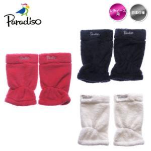 パラディーゾ PARADISO レディース アンクルウォーマー WGA67「メール便不可」「あすつく対応」 fujico