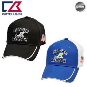 CUTTER&BUCK カッター&バック CGBLJC01 ツイル&メッシュ キャップ 帽子「メール便不可」「あすつく対応」|fujico