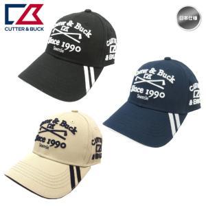 CUTTER&BUCK カッター&バック CGBMJC02 キャップ 帽子「メール便不可」「あすつく対応」|fujico