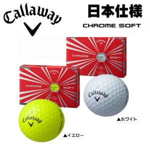 キャロウェイ クロムソフト ゴルフボール 1ダース(12球入...