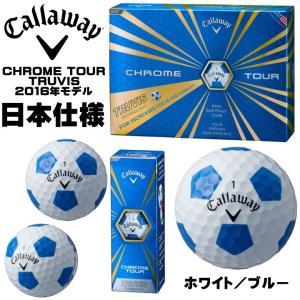 キャロウェイ クロムツアー トゥルービス TRUVIS ホワイト/ブルー 1ダース (12球入り) 日本仕様