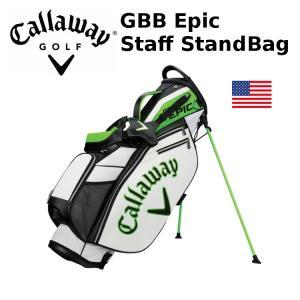2017 キャロウェイ GBB Epic Staff Stand Bag エピック スタッフスタンドバッグ キャディバッグ US仕様|fujico