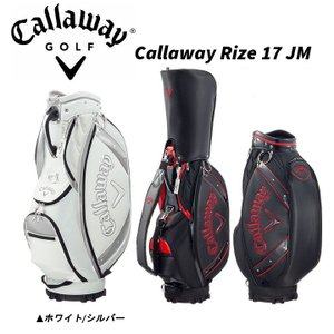 2017 Callaway キャロウェイ ライズ Rize 17 JM キャディバッグ 日本仕様|fujico