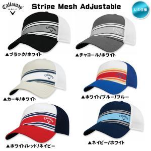 2018年 キャロウェイ ストライプ メッシュ Stripe Mesh Adjustable Cap キャップ USモデル「メール便不可」「あすつく対応」|fujico