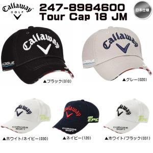 2018年 Callaway キャロウェイ ツアー キャップ 247-8984600 Tour Cap 18 JM 日本仕様「メール便不可」「あすつく対応」|fujico