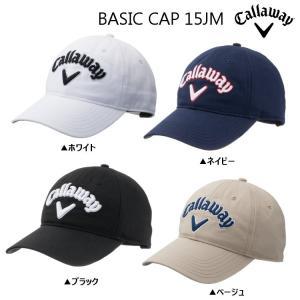 キャロウェイ BASIC Cap 15JM 247-6984004 キャップ【ゆうパケット不可】|fujico