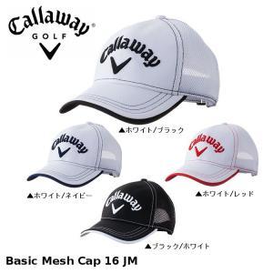 2016年 キャロウェイ Basic Mesh Cap 247-6984008 キャップ【ゆうパケット不可】|fujico