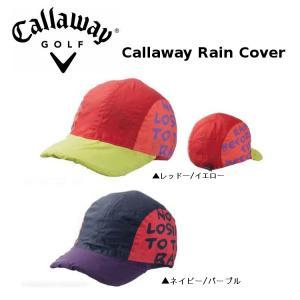 キャロウェイ Rain Cover 247-6991016 キャップ用雨がっぱ【ゆうパケット不可】|fujico