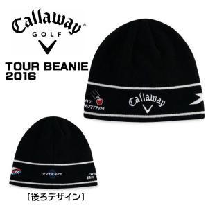 2016 キャロウェイ ツアー ビーニー ニットキャップ 5216063 Callaway TOUR BEANIE US仕様【1枚までゆうパケット(メール便)に変更できます】|fujico