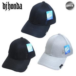 dj honda DJホンダ 19DJ-SIN-C08 hロゴ メッシュ キャップ 帽子「メール便不可」「あすつく対応」|fujico