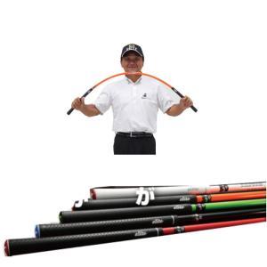 飛距離アップ エリートグリップ ワンスピード 練習用DVD付き 日本製「メール便不可」 ゴルフ用品 fujico
