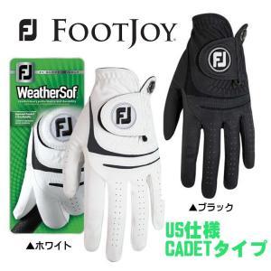 フットジョイ ウェザーソフ グローブ CADET ホワイト/ブラック 左手用 1枚入り USモデル「メール便に変更できます」「あすつく対応」|fujico