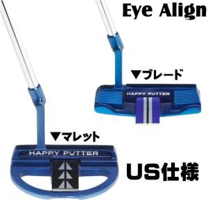右用 訳あり ブレインストームゴルフ ハッピーパター アイアライン 2017年モデル US仕様|fujico