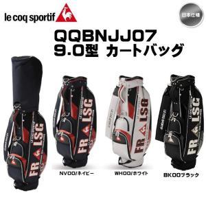 2019年 le coq sportif GOLF ルコック メンズ キャディバッグ 9型 軽量 QQBNJJ07 日本正規品「あすつく対応」|fujico