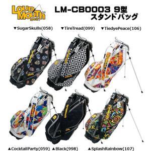 2017年 新作 ラウドマウス 9型 スタンドバッグ キャディバッグ 726-608 LM-CB0003 日本仕様|fujico
