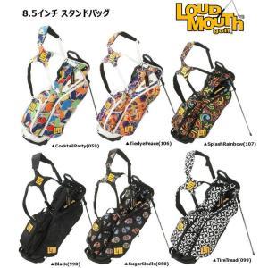 2017年 ラウドマウス 8.5型 スタンドバッグ LM-CB0007|fujico