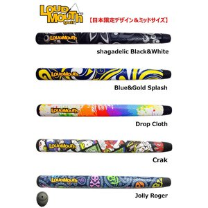 「日本限定」 ラウドマウス LoudMouth 2015 ミッドサイズ パターグリップ 全5色「メール便に変更できます」「あすつく対応」|fujico