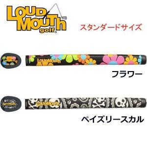 ラウドマウス LoudMouth スタンダード パターグリップ【ゆうパケット(メール便)に変更できます】|fujico