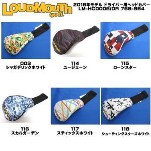 2018年モデル ラウドマウス LoudMouth ドライバー用 ヘッドカバー LM-HC0006/DR 768-984 日本仕様「メール便不可」「あすつく対応」|fujico
