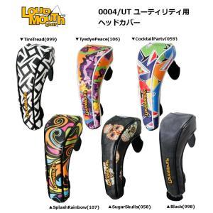 ラウドマウス LoudMouth LM-HC0004/UT ユーティリティ用 ヘッドカバー【ゆうパケット不可】|fujico